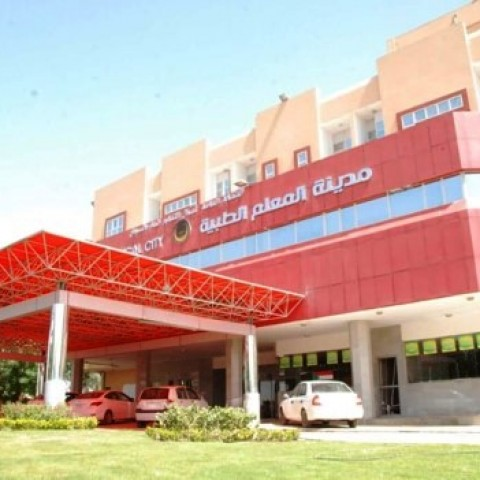 Medical Military Hospital